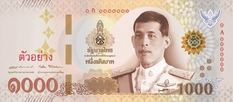 New 1000 Thai Baht note