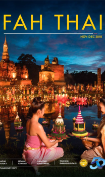 Experts on Koh Samui development, IVL Property is featured in Fah Thai magazine